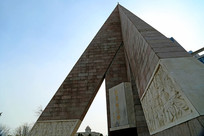天津抗震纪念碑