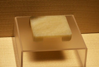 雕纹方形玉墨床