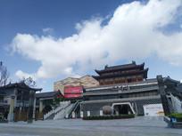 蓝天下的时光贵州威清门