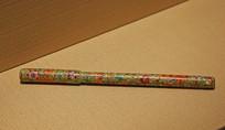 乾隆粉彩龙纹笔