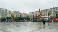 清镇人民广场