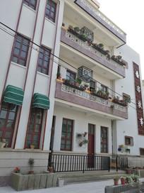 民宿咖啡馆