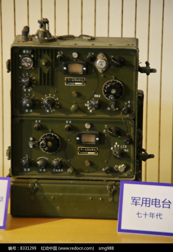 七十年代军用电台图片