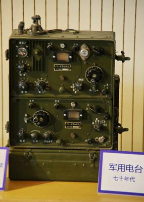 七十年代军用电台