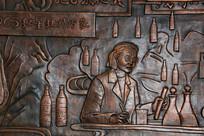 铜版画红星二锅头酿酒