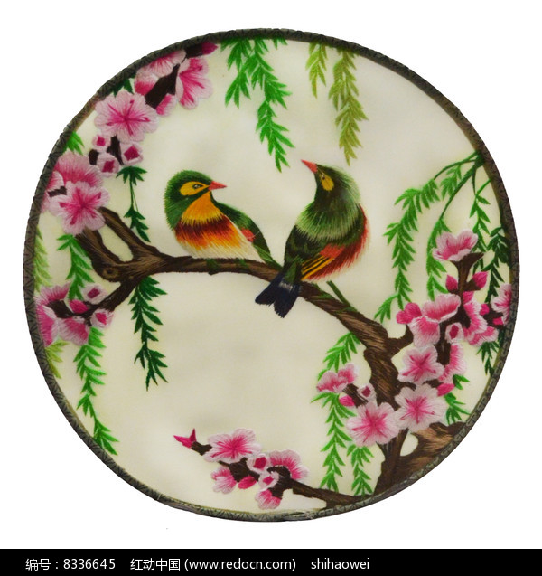 定州缂丝花鸟图图片