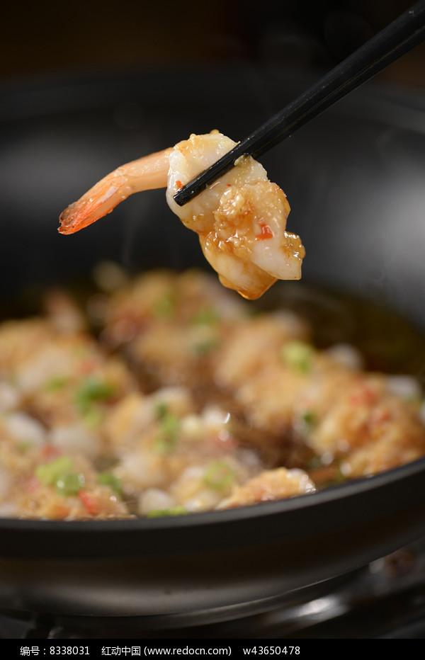 铁锅葱烧虾图片