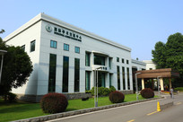 华中农业大学学术交流中心