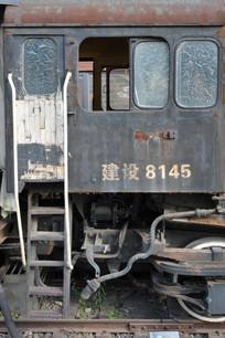 蒸汽机车驾驶室