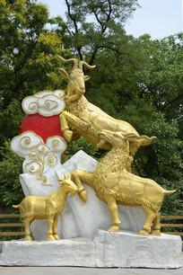 雕塑三羊开泰
