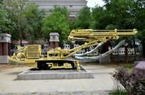 废弃机械景观液压钻车