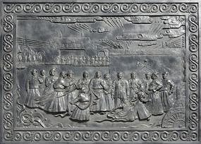 浮雕内蒙古人代会
