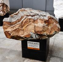 绢云石英片岩