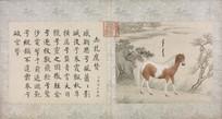 清 王致诚十骏马图册十帧7