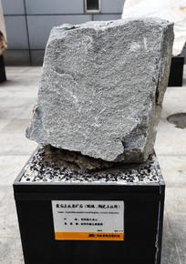 霞石正长岩矿石