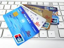 键盘银行卡