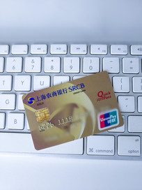 静物银行卡