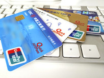 商务银行卡