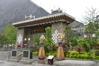 甘堡藏寨藏寨寨门