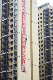 墙体广告安装