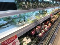 蔬菜冷藏柜 蔬菜 超市货柜