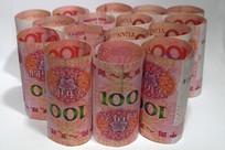 卷钱卷款圈钱人民币反腐