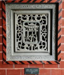 漏窗 扇形石雕漏窗 近园外墙漏窗 漏窗茶壶 新中式漏窗花纹装饰景墙图片