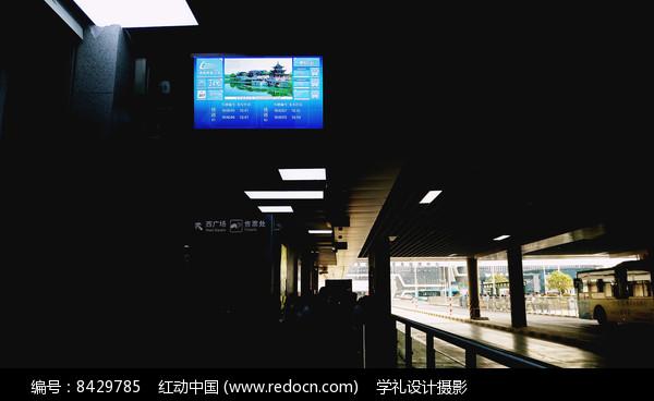贵阳BRT公交车站图片