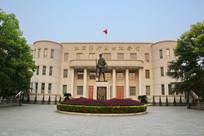 江西革命烈士纪念堂外景