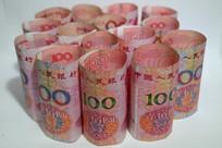 卷钱人民币