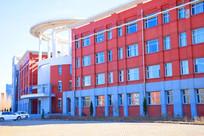 东北石油大学红色教学楼