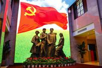 二大雕塑党旗飘