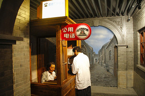 旧上海公用电话