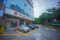 中国银行惠州市分行营业部