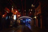 时光贵州景区深夜的街道