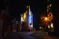 时光贵州星空影城外深夜的街道