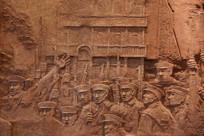 壁刻红色革命南昌八一起义