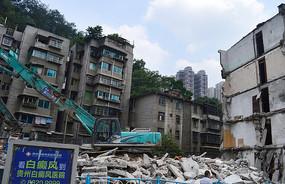 城中村改造工程施工现场