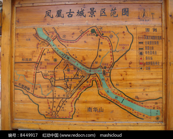 凤凰古城景区图图片