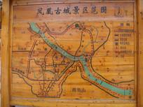 凤凰古城景区图