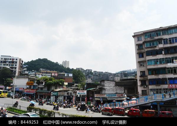 贵阳城中村图片
