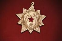 红军时期红星徽章