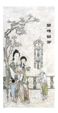 古版年画母子图兰桂