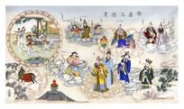 古版年画唐王游月