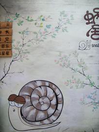 凤凰古城壁画摄影