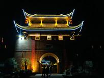 凤凰古城城门夜景