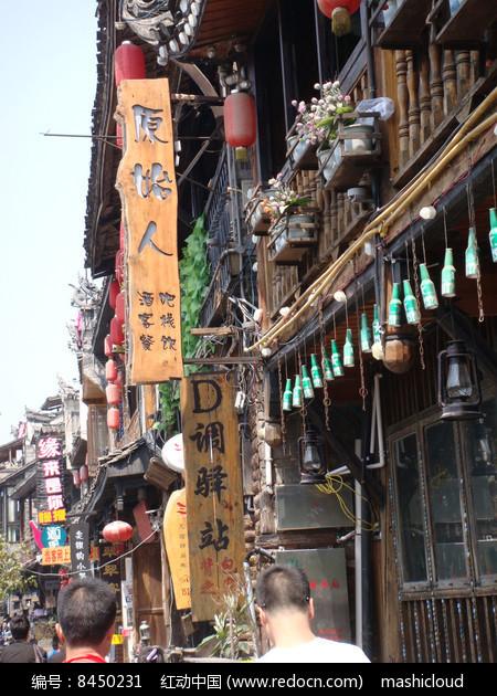 凤凰古城酒吧图片