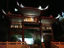 凤凰古城南华山夜景