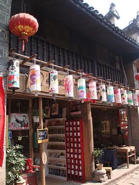 凤凰古城小店