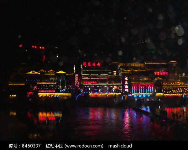 凤凰古城夜景店面图片